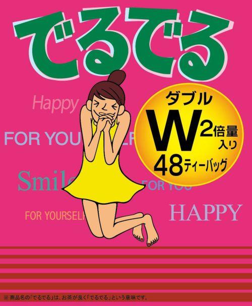 "For you 意味 happy 「幸せな」だけじゃない英語の ""happy"""
